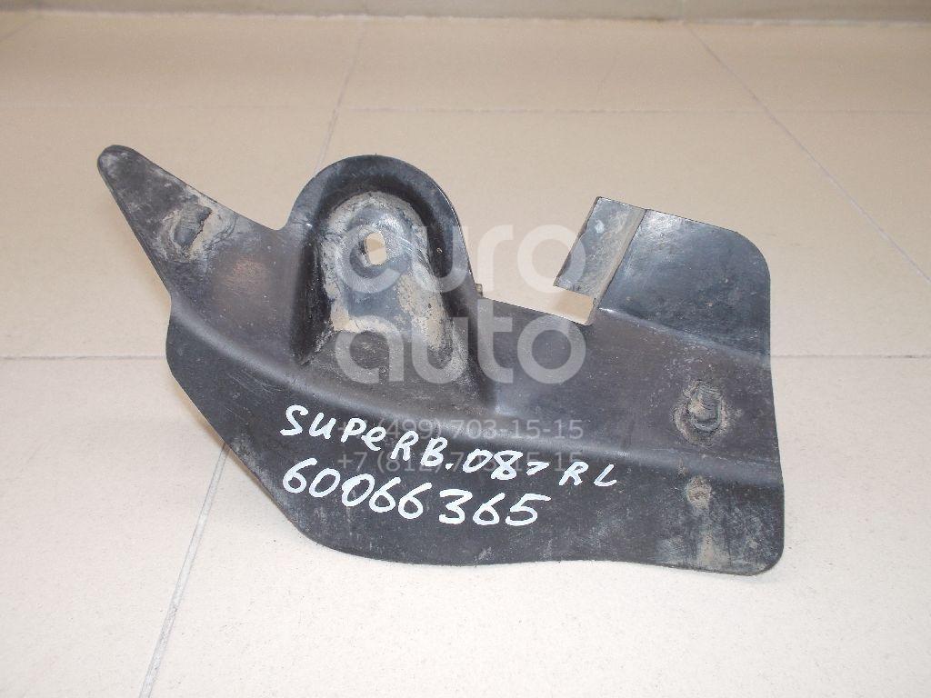 Купить Брызговик задний левый Skoda Superb 2008-2015; (3T0853833A)