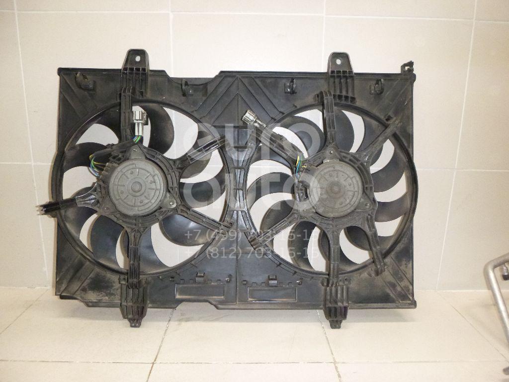 Купить Вентилятор радиатора Nissan X-Trail (T31) 2007-2014; (21481JG40A)