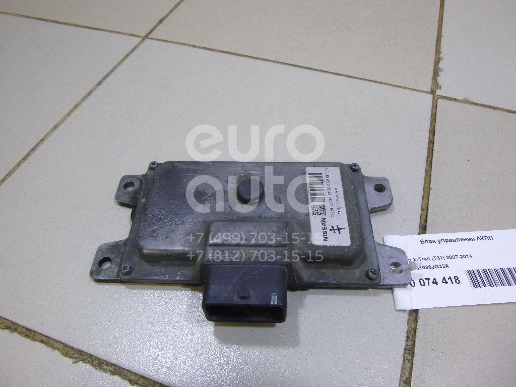 Купить Блок управления АКПП Nissan X-Trail (T31) 2007-2014; (31036JG32A)