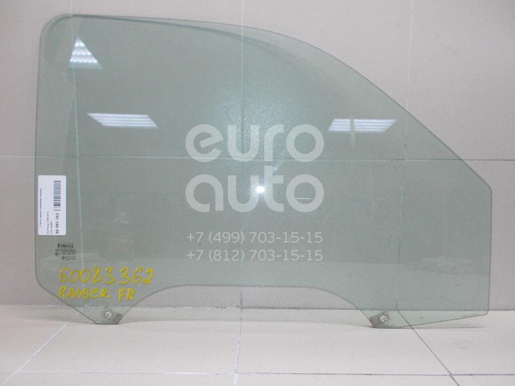 Купить Стекло двери передней правой Ford Ranger 2006-2012; (1452630)
