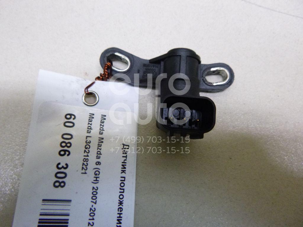 Датчик положения коленвала Mazda Mazda 6 (GH) 2007-2012; (L3G218221)  - купить со скидкой