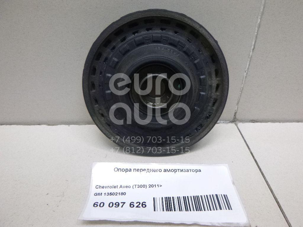Купить Опора переднего амортизатора Chevrolet Aveo (T300) 2011-; (13502180)