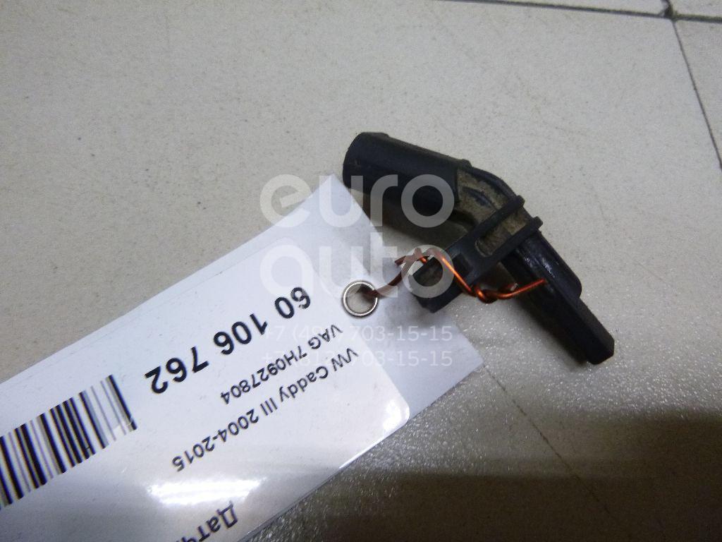 Купить Датчик ABS передний правый VW Caddy III 2004-2015; (7H0927804)