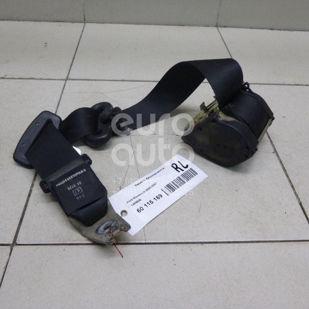 Купить Ремень безопасности Ford Mondeo III 2000-2007; (1S71F611B69AE3YYW)
