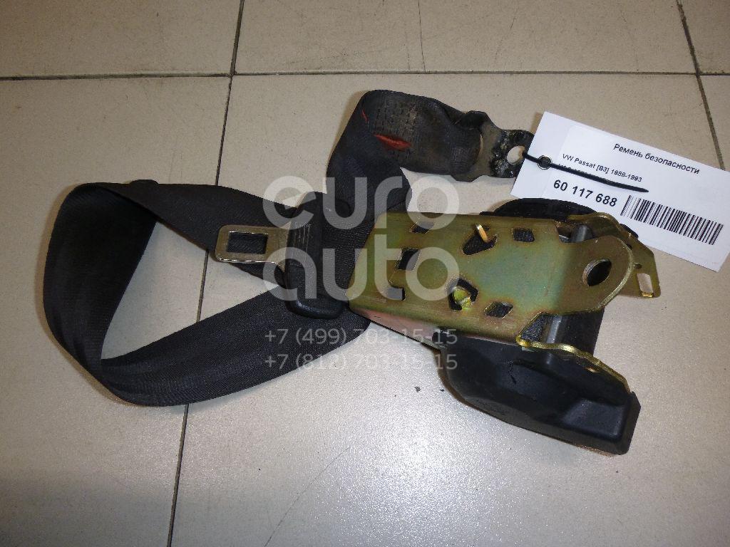 Купить Ремень безопасности VW Passat [B3] 1988-1993; (357857805)