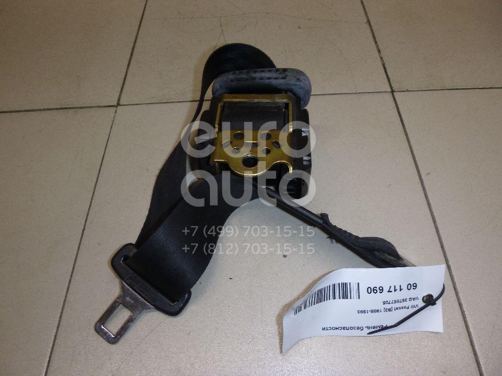 Купить Ремень безопасности VW Passat [B3] 1988-1993; (357857705)