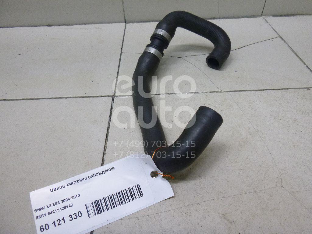 Купить Шланг системы охлаждения BMW X3 E83 2004-2010; (64213428148)