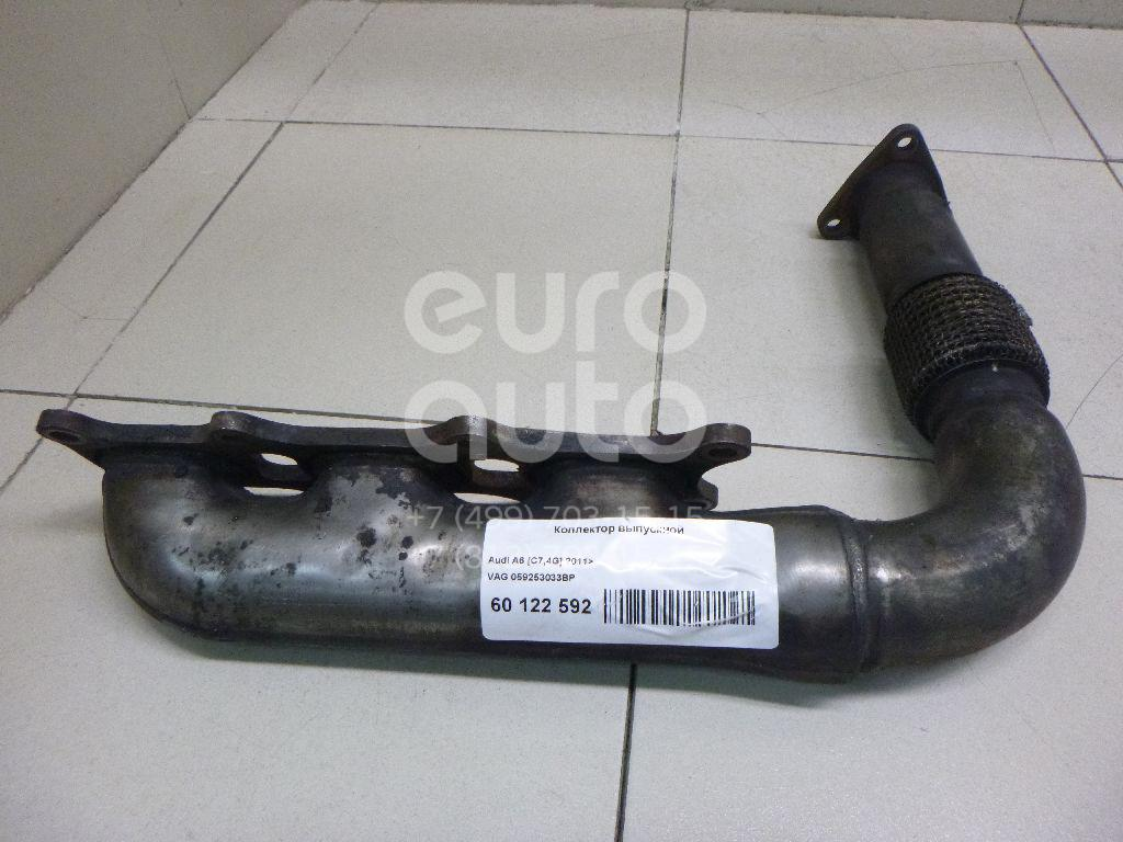Купить Коллектор выпускной Audi A6 [C7, 4G] 2011-; (059253033BP)