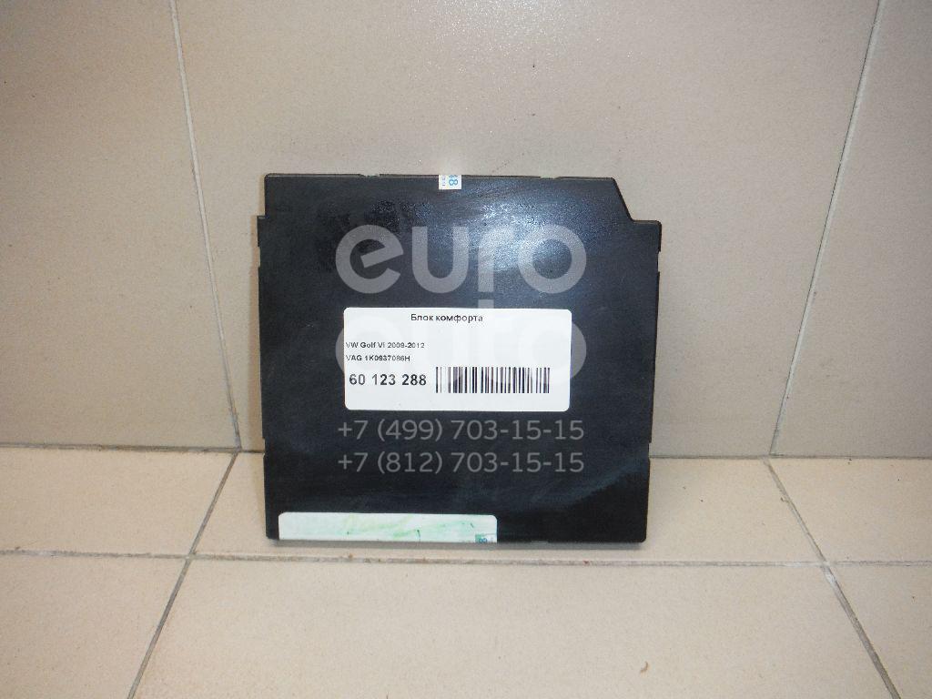 Купить Блок комфорта VW Golf VI 2009-2013; (1K0937086H)