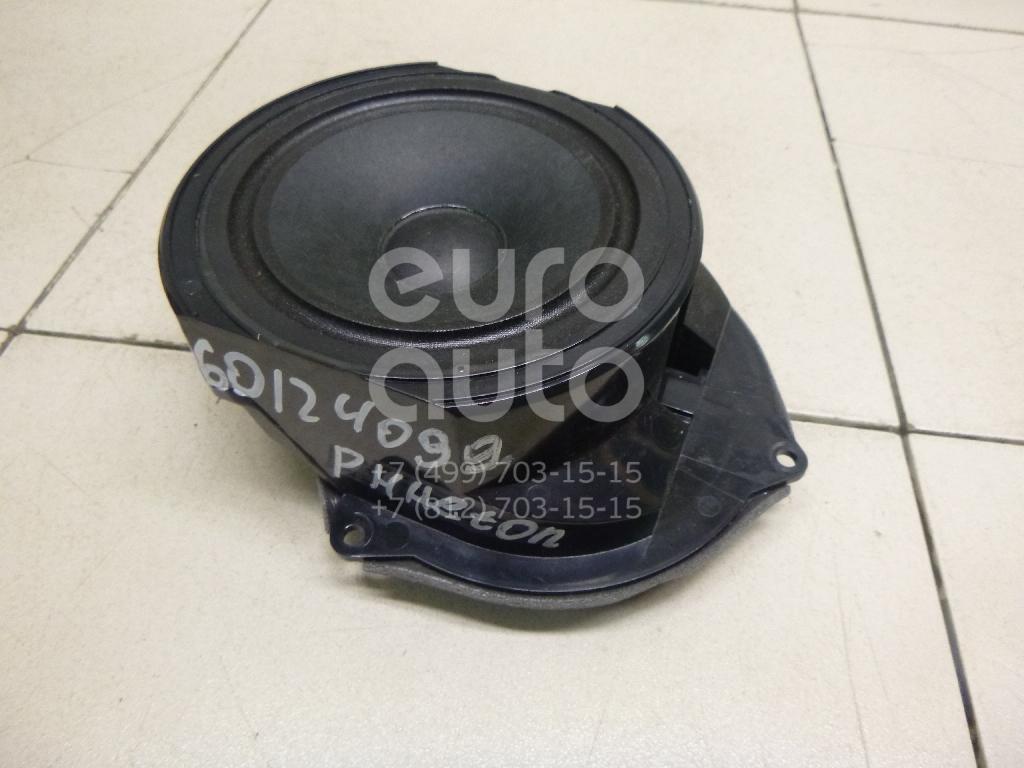 Динамик VW Phaeton 2002-2016; (3D0035453E)  - купить со скидкой