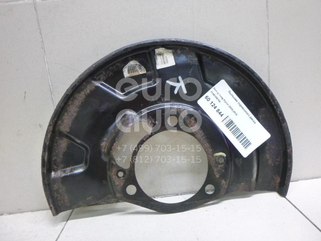 Купить Пыльник тормозного диска Ssang Yong Kyron 2005-2015; (4145109100)