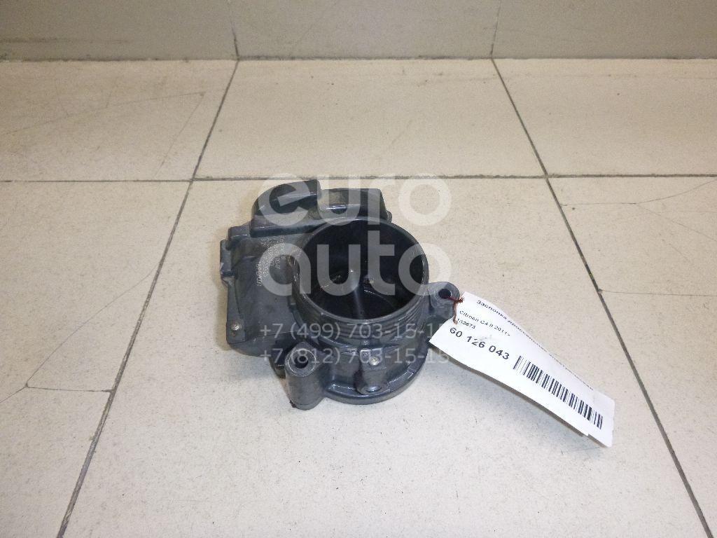 Купить Заслонка дроссельная электрическая Citroen C4 II 2011-; (163673)