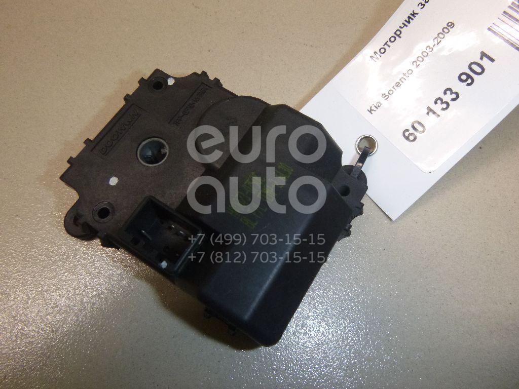 Купить Моторчик заслонки отопителя Kia Sorento 2002-2009; (972263E060)