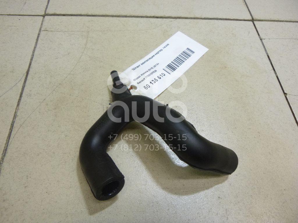 Купить Шланг вентиляции картер. газов Nissan Almera (G15) 2013-; (7700107829)