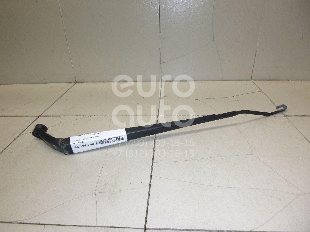 Купить Поводок стеклоочистителя передний правый Toyota Corolla E12 2001-2007; (8521102160)