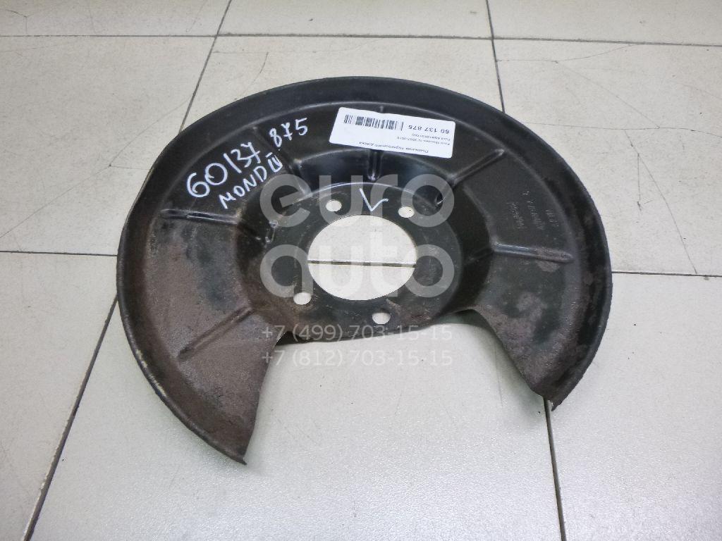 Пыльник тормозного диска Ford Mondeo IV 2007-2015; (6G912K317AC)  - купить со скидкой