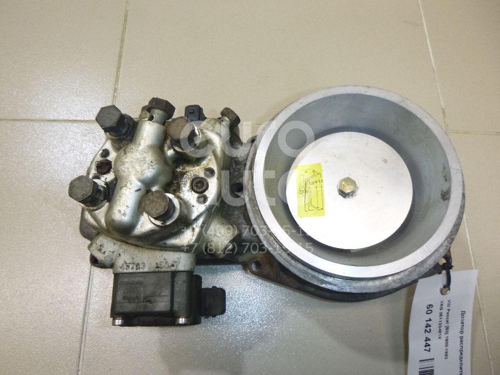 Купить Дозатор распределитель топлива VW Passat [B3] 1988-1993; (051133481X)
