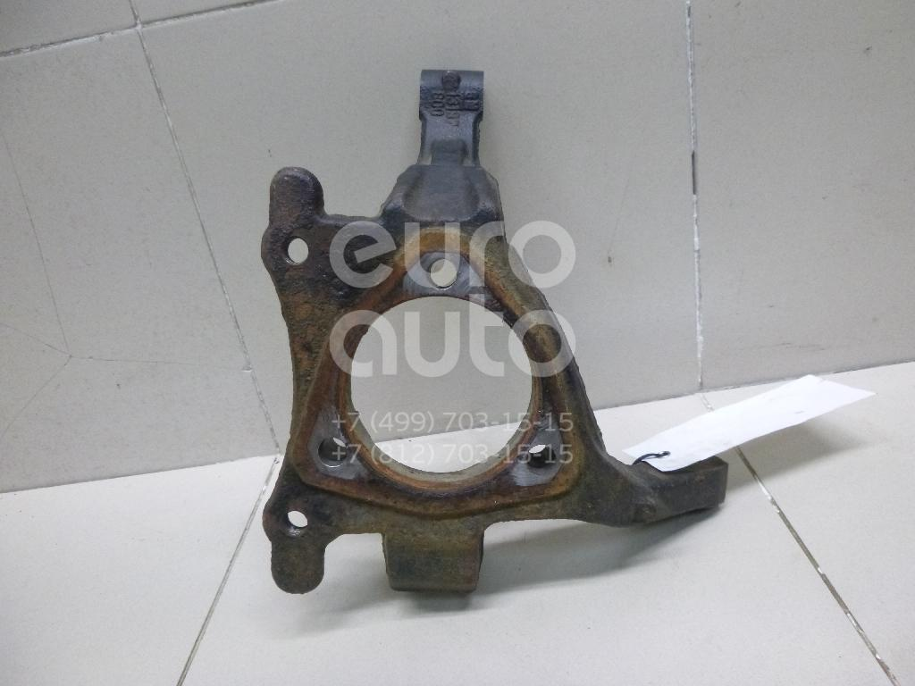 Купить Кулак поворотный передний левый Opel Zafira B 2005-2012; (5308045)