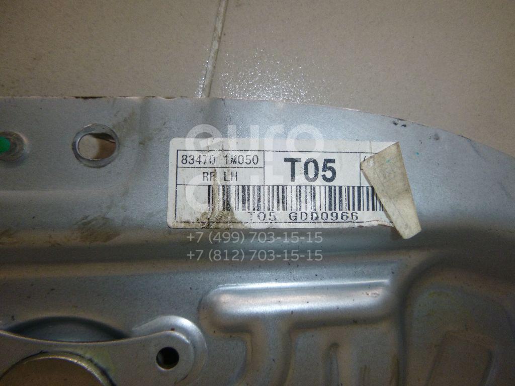 Купить Стеклоподъемник электр. задний левый Kia Cerato 2009-2013; (834011M010)