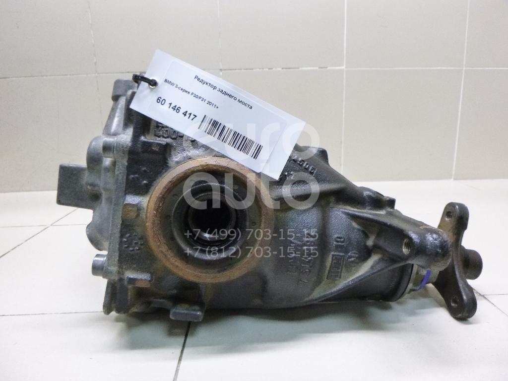 Купить Редуктор заднего моста BMW 3-серия F30/F31 2011-; (33107603746)