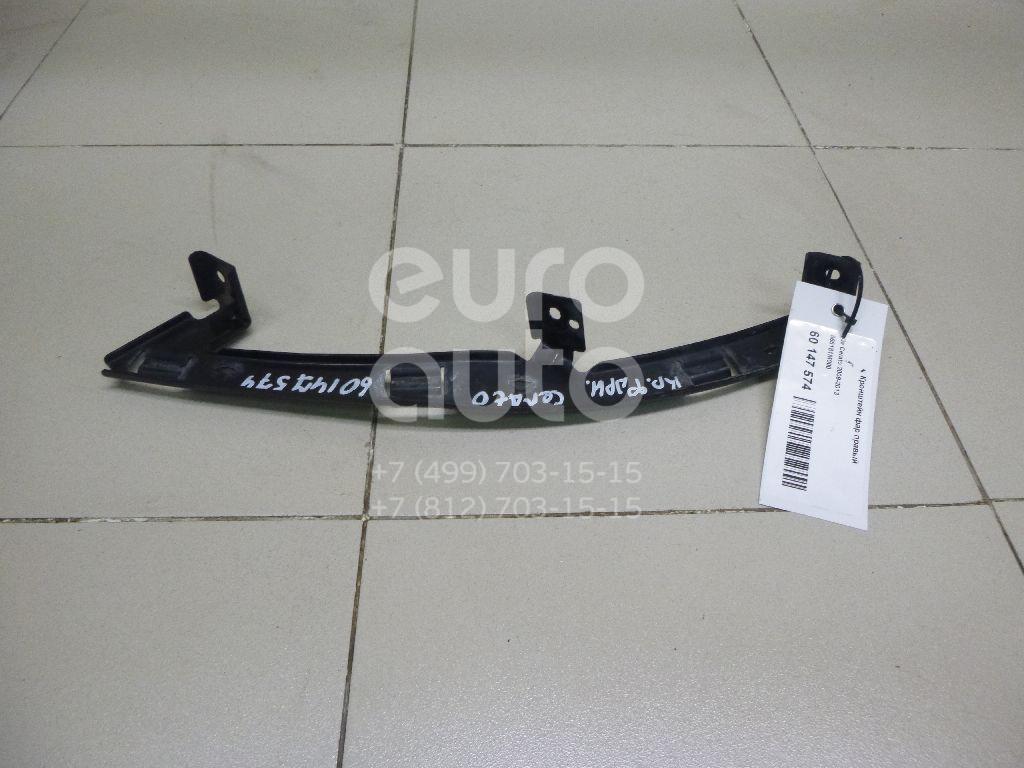 Купить Кронштейн фар правый Kia Cerato 2009-2013; (865181M000)