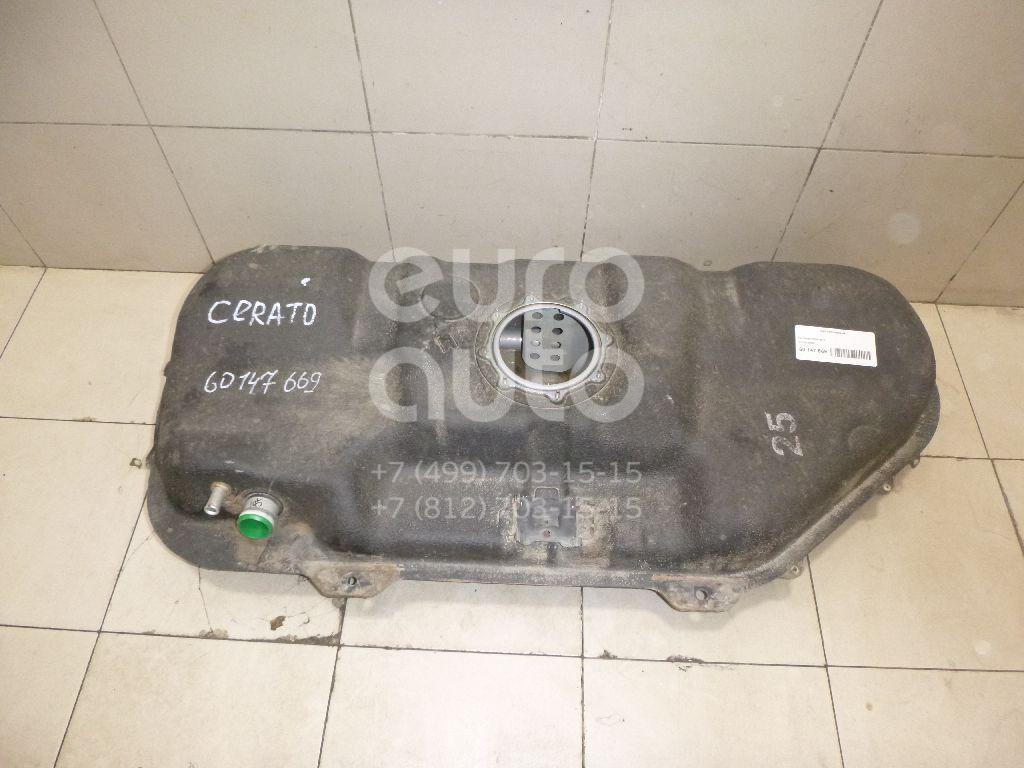 Бак топливный Kia Cerato 2009-2013; (311501M250)  - купить со скидкой