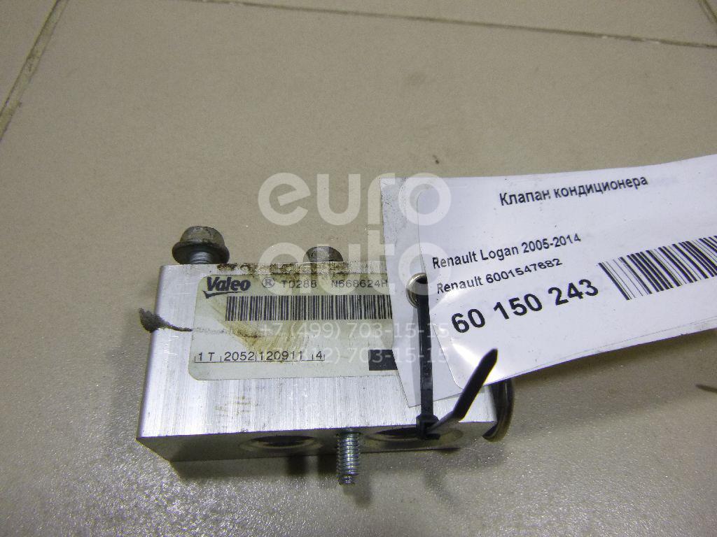 Купить Клапан кондиционера Renault Logan 2005-2014; (6001547682)