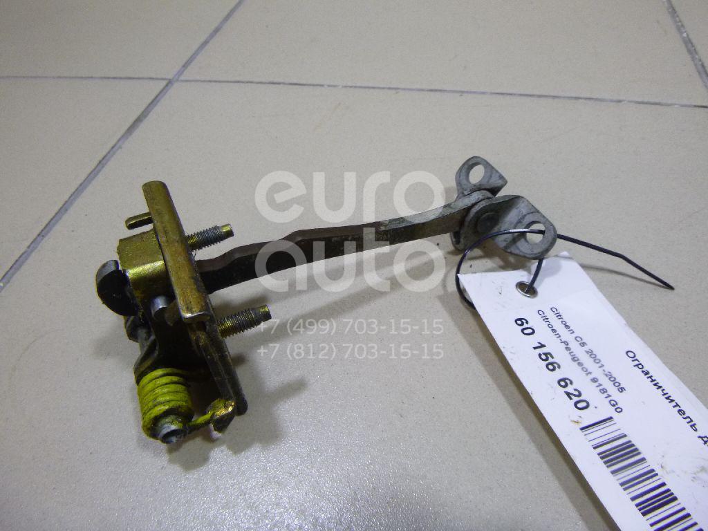 Купить Ограничитель двери Citroen C5 2001-2004; (9181G0)