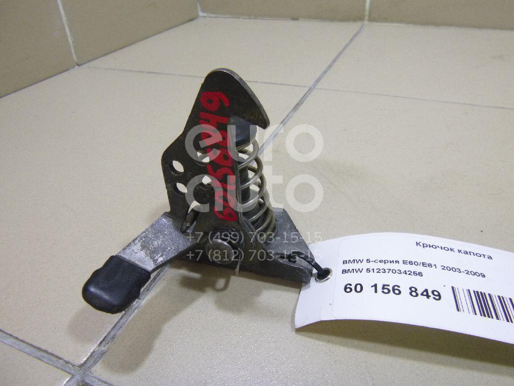 Купить Крючок капота BMW 5-серия E60/E61 2003-2009; (51237034256)