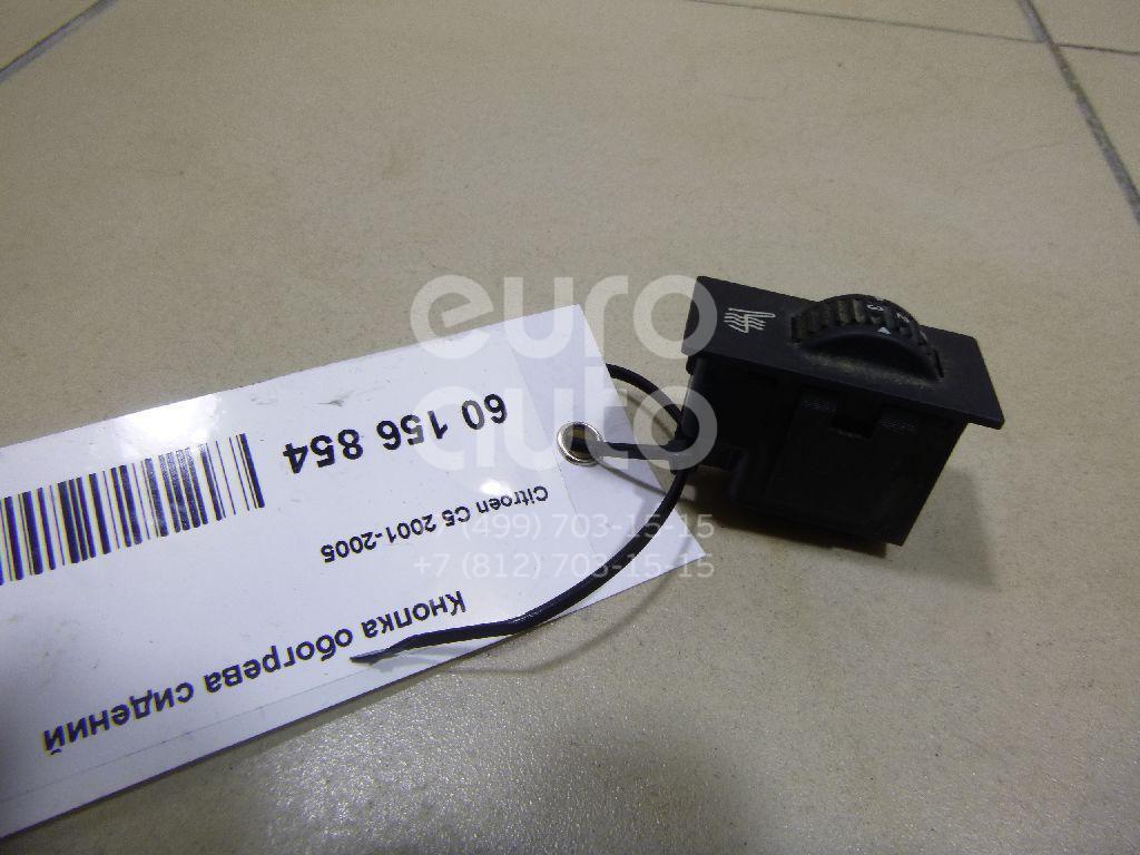 Купить Кнопка обогрева сидений Citroen C5 2001-2004; (8904WF)