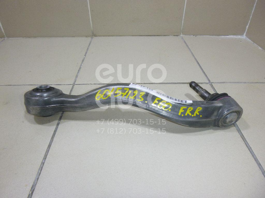 Купить Рычаг передний правый задний BMW 5-серия E60/E61 2003-2009; (31126760182)
