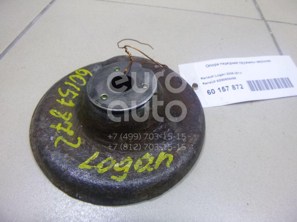 Купить Опора передней пружины верхняя Renault Logan 2005-2014; (8200808455)