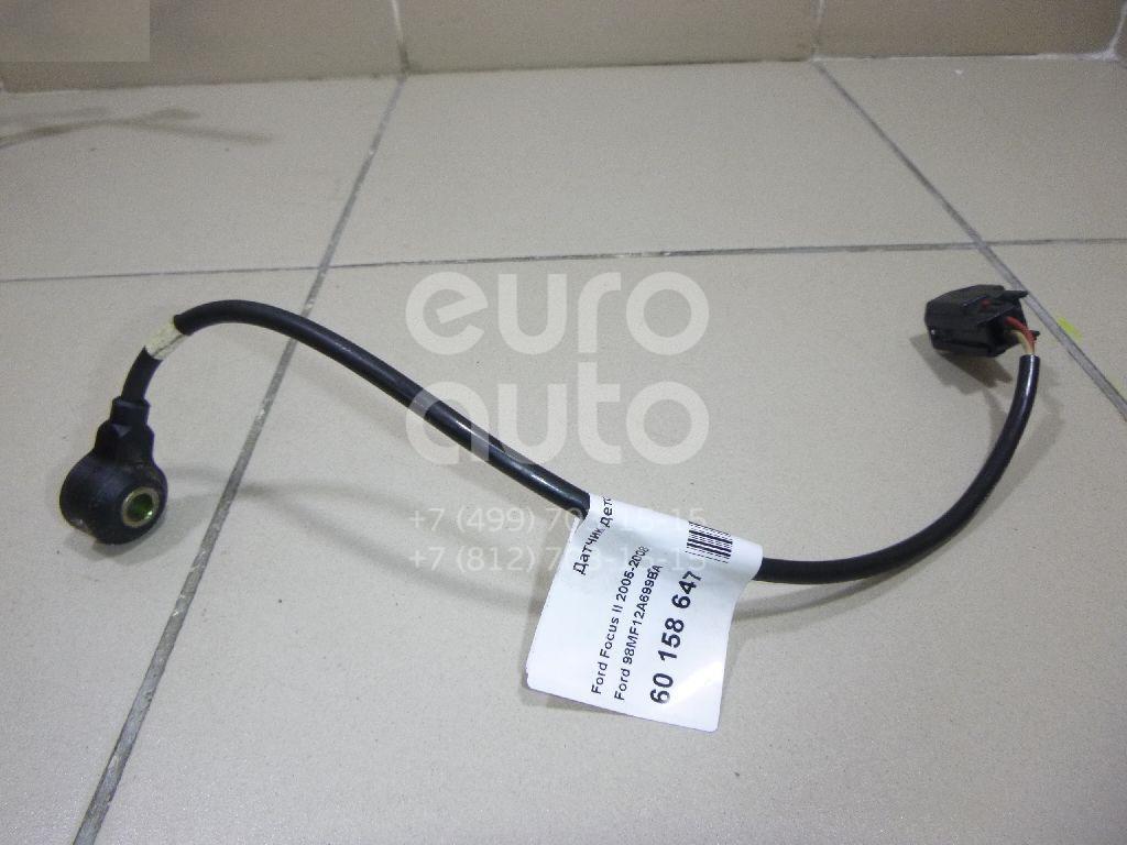 Купить Датчик детонации Ford Focus II 2005-2008; (98MF12A699BA)