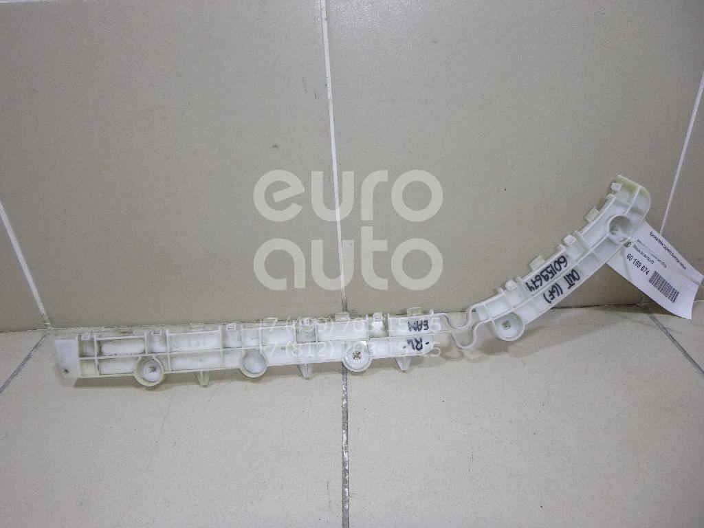 Купить Кронштейн заднего бампера левый Mitsubishi Outlander (GF) 2012-; (6410C153)