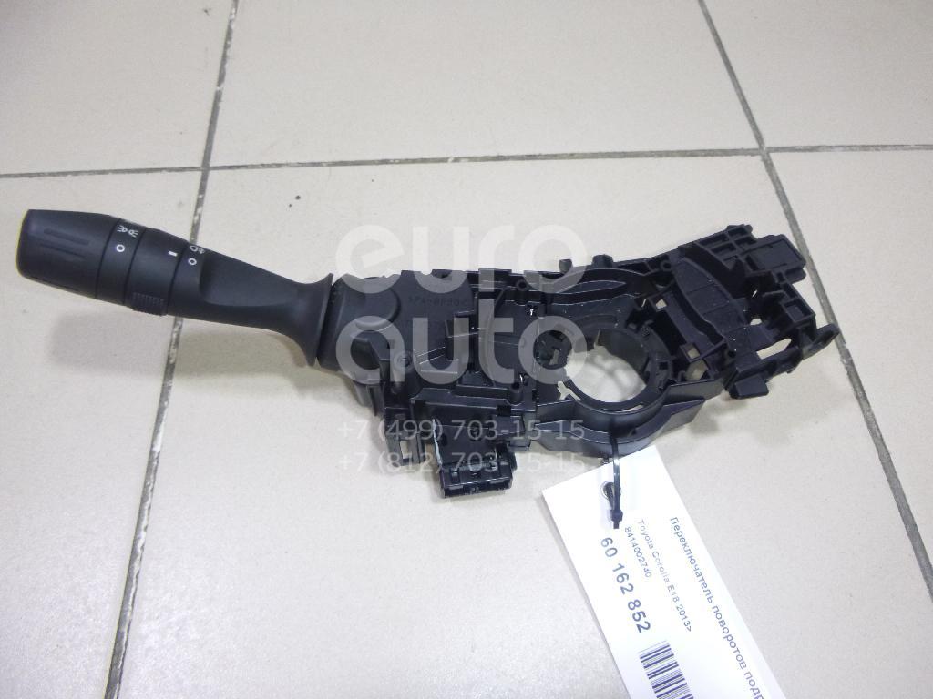 Переключатель поворотов подрулевой Toyota Corolla E18 2013-; (8414002740)  - купить со скидкой