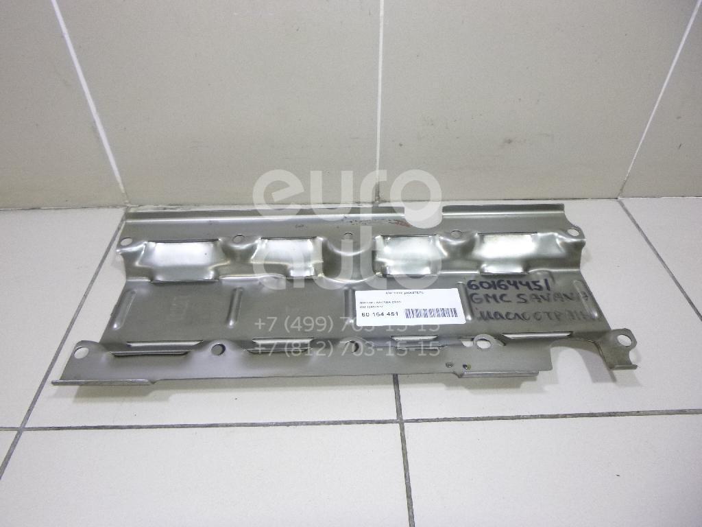 Купить Маслоотражатель GM GMC SAVANA 2002-; (12611129)