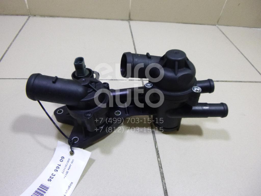 Купить Корпус термостата VW Jetta 2011-; (03C121111T)