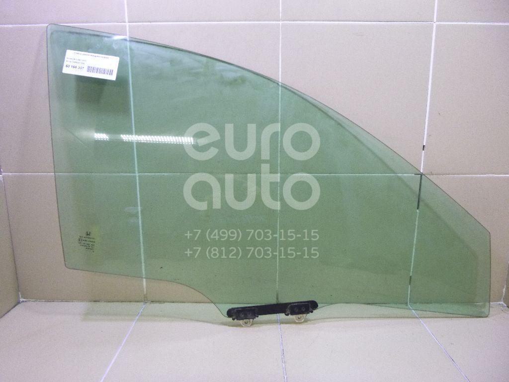 Купить Стекло двери передней правой Honda CR-V 2007-2012; (73300SWYE00)