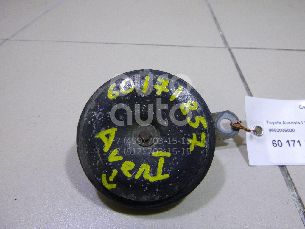 Сигнал звуковой Toyota Avensis I 1997-2003; (8652005020)  - купить со скидкой