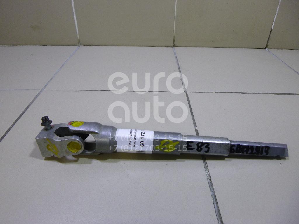 Кардан рулевой BMW X3 E83 2004-2010; (32303412450)  - купить со скидкой