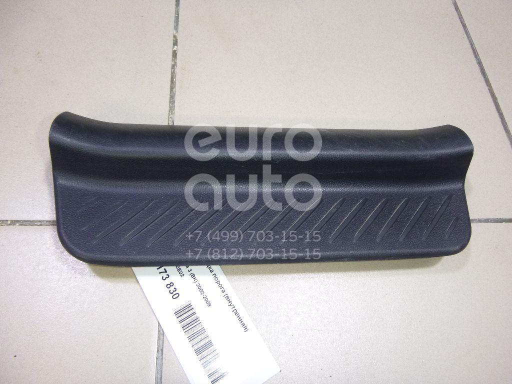 Купить Накладка порога (внутренняя) Mazda Mazda 3 (BK) 2002-2009; (BP4K68740E02)