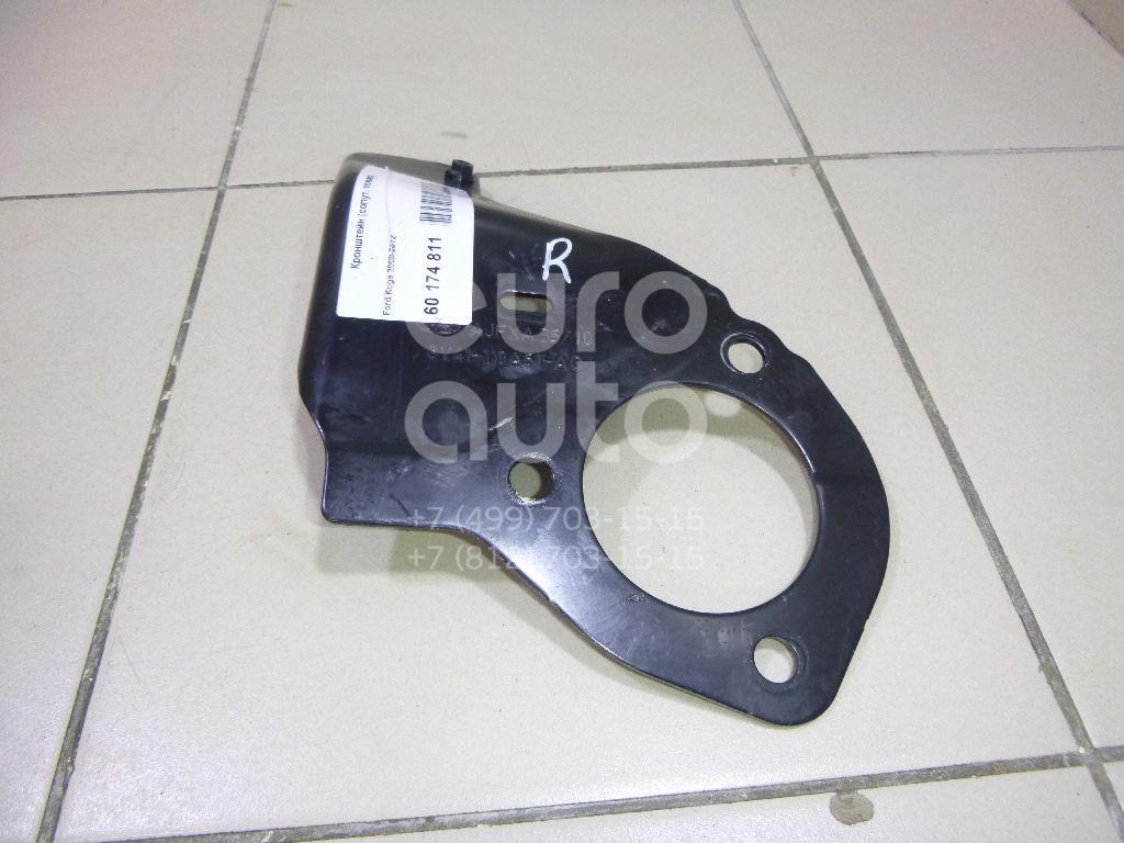 Кронштейн (сопут. товар) Ford Kuga 2008-2012; (8V41110A51AC)