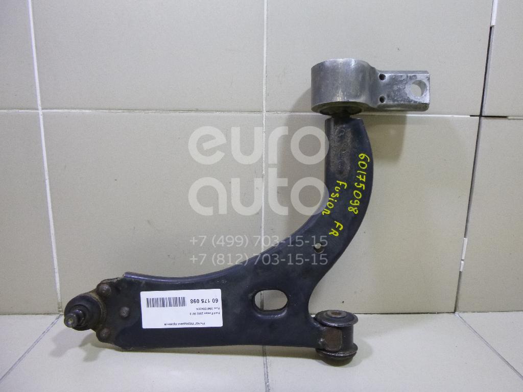 Купить Рычаг передний правый Ford Fusion 2002-2012; (2S613042DA)