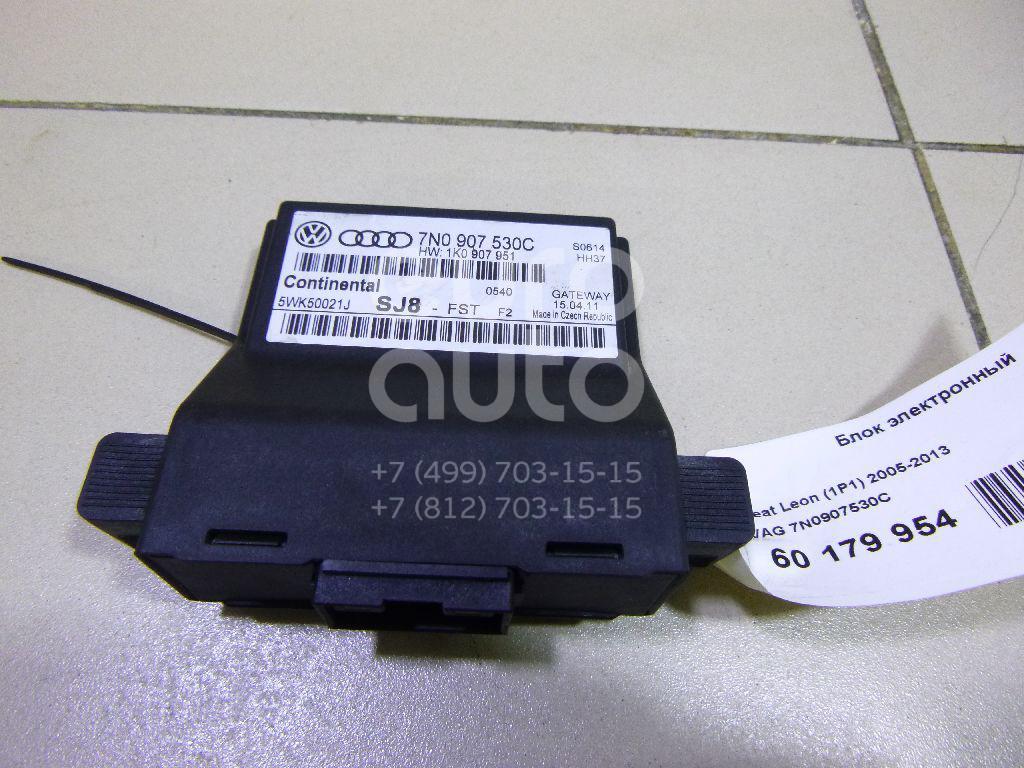 Купить Блок электронный Seat Leon (1P1) 2005-2013; (7N0907530C)