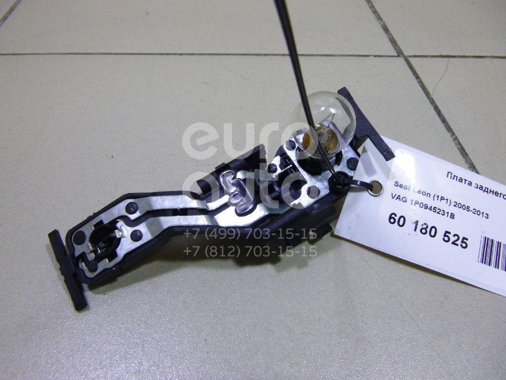 Купить Плата заднего фонаря Seat Leon (1P1) 2005-2013; (1P0945231B)