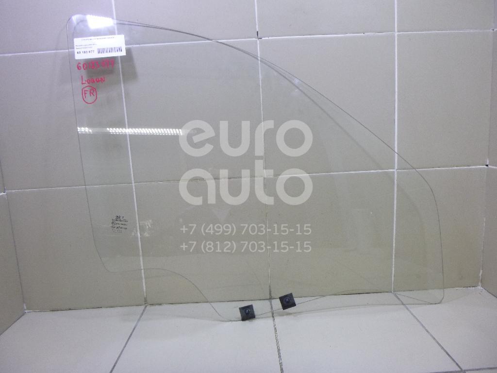 Стекло двери передней правой Renault Logan 2005-2014; (8200211927)  - купить со скидкой