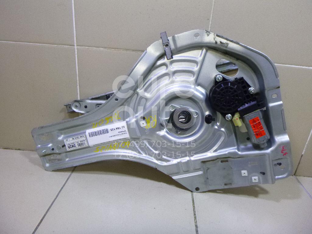 Стеклоподъемник электр. задний правый Hyundai Tucson 2004-2010; (834062E000)  - купить со скидкой