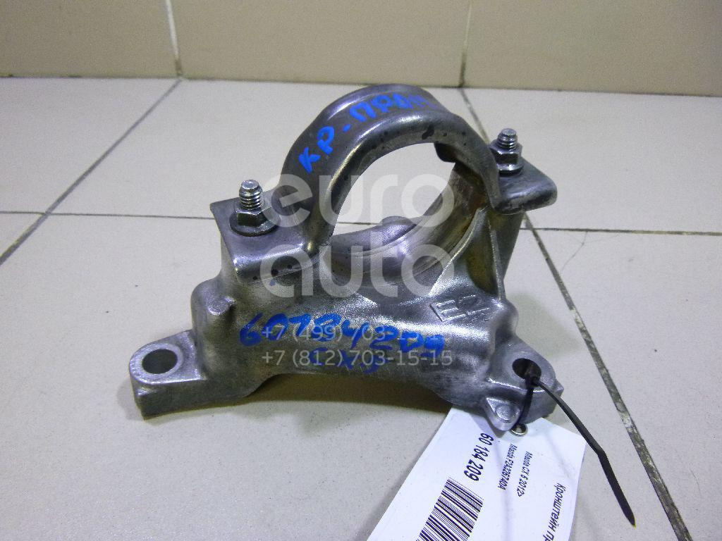 Купить Кронштейн промежуточного вала Mazda CX 5 2012-; (F2A325740A)
