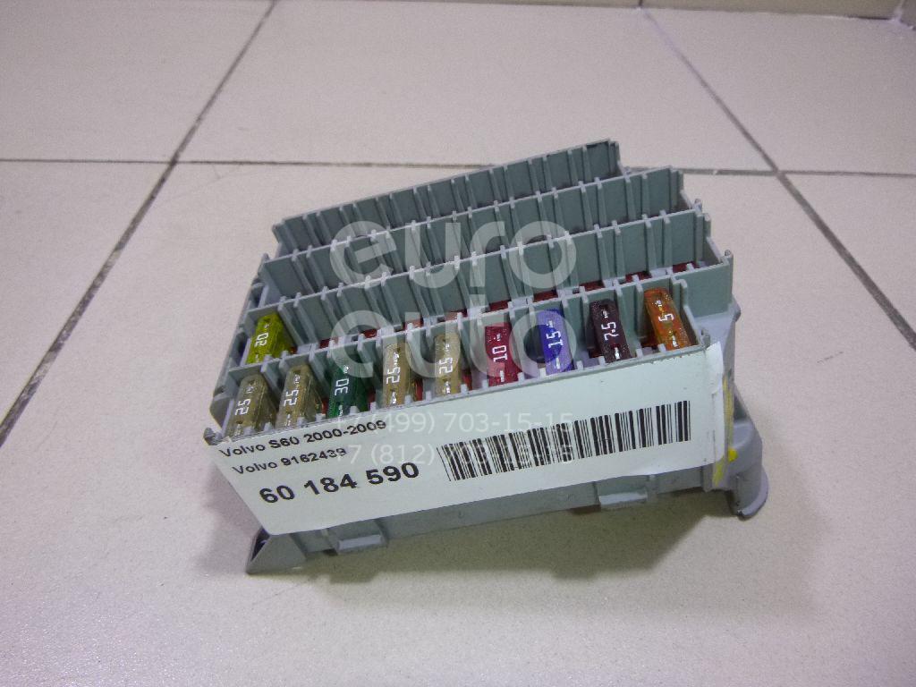 Купить Блок предохранителей Volvo S60 2000-2009; (9162439)