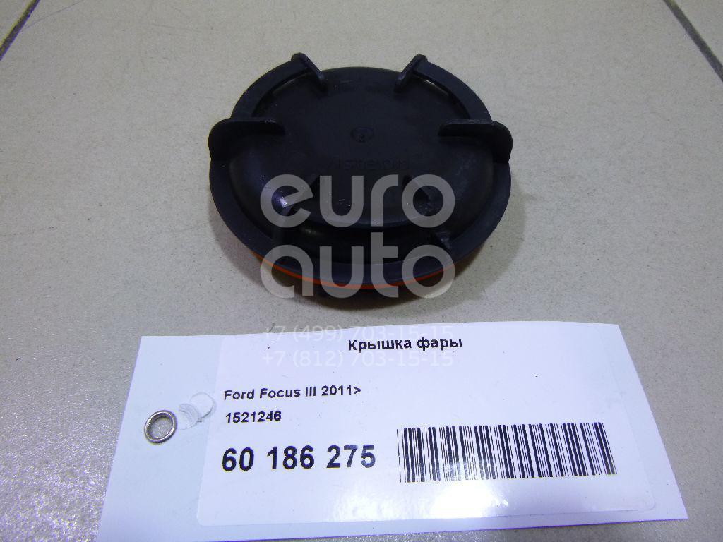 Купить Крышка фары Ford Focus III 2011-; (1521246)